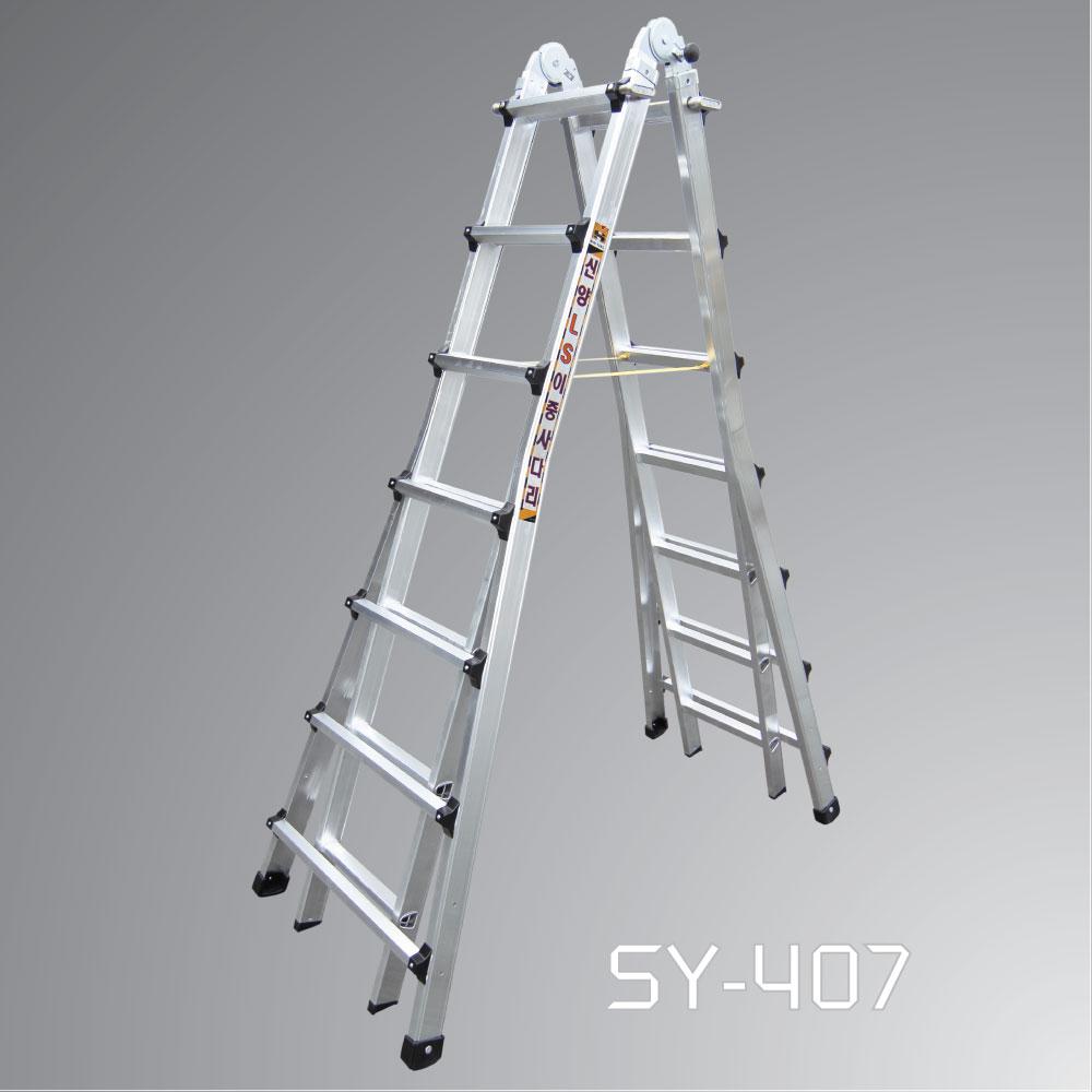 Thang nhôm SHIN YANG SY-407